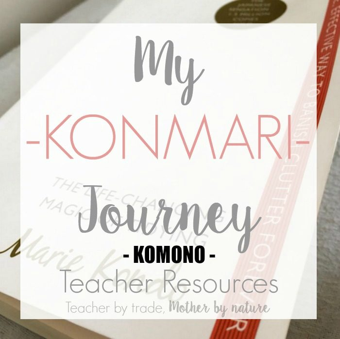 my_konmari_journey_teacher-resources